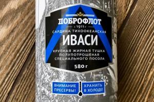 Пресервы ИВАСИ от компании Доброфлот уже в продаже